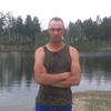 Денис, 31, г.Зима