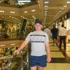 Павел, 34, г.Ростов-на-Дону