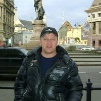 Александр, 46 лет, Овен, Харьков