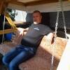 Рафис, 44, г.Екатеринбург