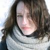 Рина, 23, г.Кострома