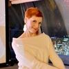 Alexandra, 46, г.Екатеринбург
