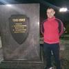 Артем, 32, г.Можайск