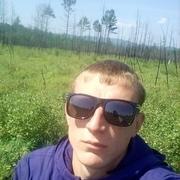 Сергей, 23, г.Могоча