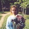 Наталья, 37, г.Дубна
