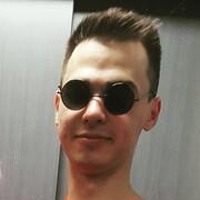 Евген, 23, г.Сургут