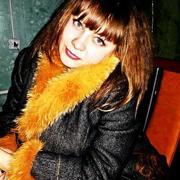 Екатерина 34 года (Дева) Новошахтинск