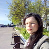 Лилия, 30, г.Кашин