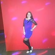 Татьяна, 25, г.Безенчук