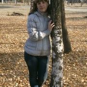 Катюша, 31 год, Скорпион