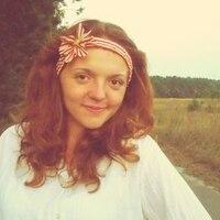 катя, 26 років, Терези, Рівному