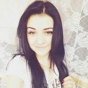 Кристина, 30, г.Тирасполь