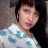 Лилия, 21, г.Иркутск