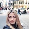 Marina, 37, г.Риго-Парк