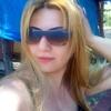 Gayane, 45, г.Ереван