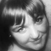Кристи 30 лет (Весы) Улан-Удэ