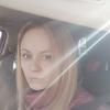 Катерина, 34, г.Москва