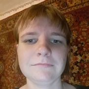 Марина, 29, г.Лазаревское
