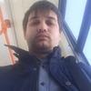 Vasea, 24, г.Бухарест