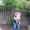 Maksim, 28, Vovchansk