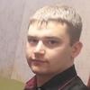 Alexander, 24, г.Димитровград