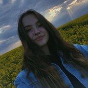 Елизавета, 16, г.Тамбов