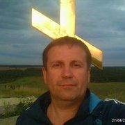 Олег 46 Пермь