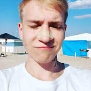 Victor, 19, г.Саров (Нижегородская обл.)