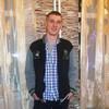 Сергей, 28, г.Гайворон