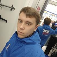 Андрей, 27 лет, Стрелец, Москва