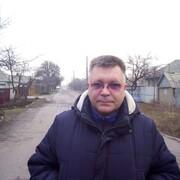 Сергей 48 Лисичанск
