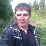 Денис, 46 лет, Рак