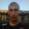 Эдуард, 23, г.Гари