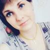 Екатерина, 20, г.Куйбышев (Новосибирская обл.)