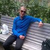 Александр, 38, г.Коноша
