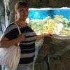 Елена, 37, г.Усть-Кут