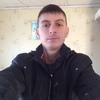 Максим, 20, г.Пенза