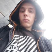 Andry 20 Київ