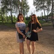 Лиза, 21, г.Рыбинск