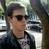 Aleksey, 25, Inhulets