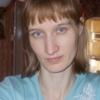 Людмила, 37, г.Юрга