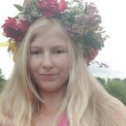 Таня, 16, г.Дрогобыч