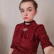 Татьяна, 24, г.Слуцк