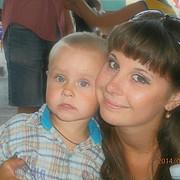Лидия, 28, г.Валуйки