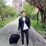 Stephen 20 лет (Козерог) хочет познакомиться в Ромнах