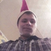 Антон, 22, г.Петухово