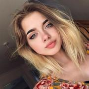 Алина, 24, г.Боярка