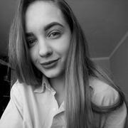 Солнышко, 18, г.Курган