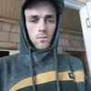 Andrejs, 20, г.Кострома