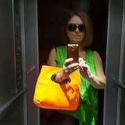NATI 44 Тбилиси